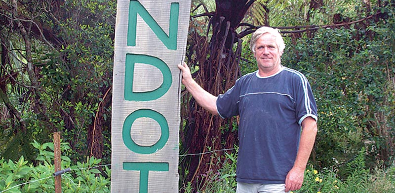ניו זילנד Kandoit / צילום: יוסי חלד