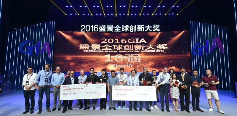 China awards Photo: PR