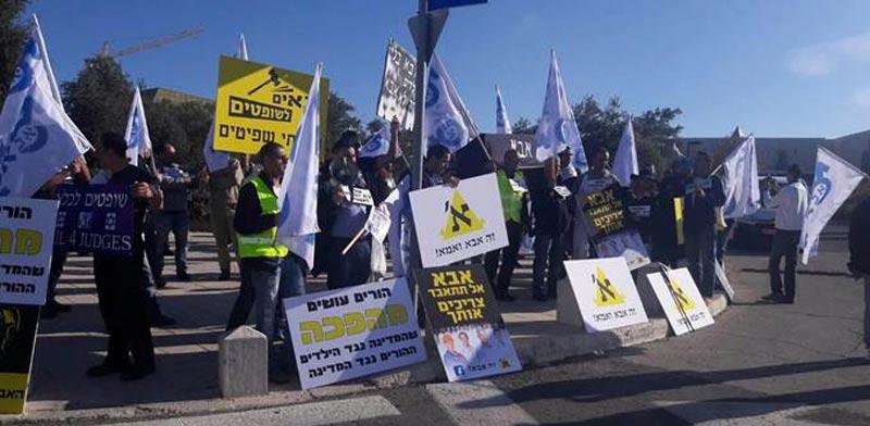 הפגנה מזונות משמורת / צילום:עינת שלו