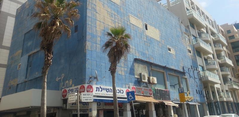 המגרש ברח' הרברט סמואל / צילום: תמר מצפי