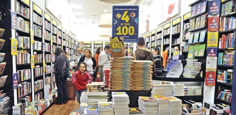 הסיפור שאינו נגמר: מה יקרה לשוק הספרות אחרי ביטולו של חוק הספרים, מי ירוויח ומי יפסיד?