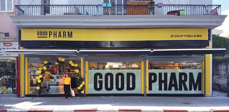 Good Pharm  photo: Rotem Grossman