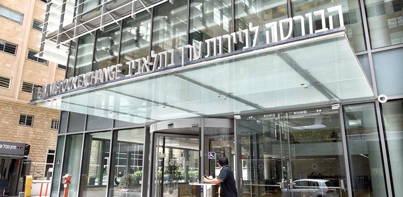 Tel Aviv Stock Exchange Photo: Eli Yizhar
