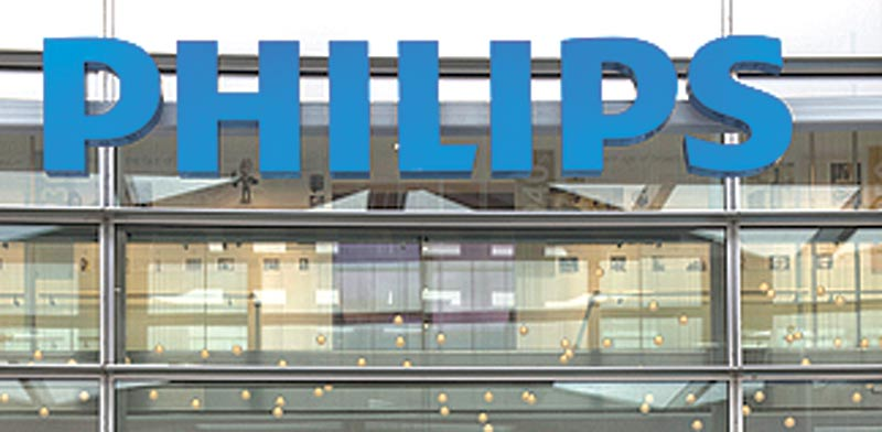 Philips HQ, photo: Reuters
