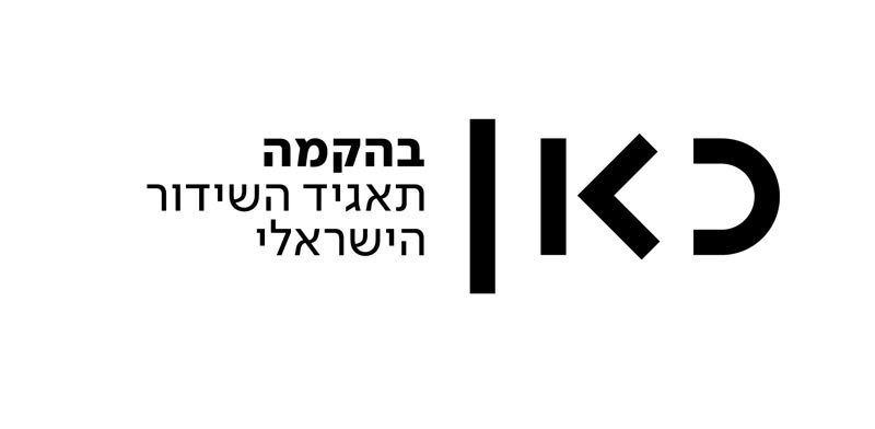 Israeli Public Broadcasting Corporation, logo