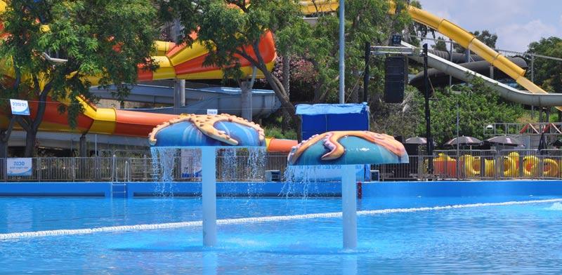 פארק המים שפיים / צילום: יחצ