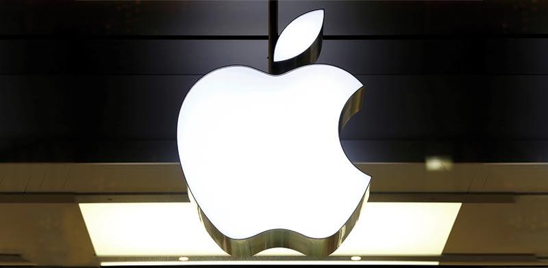 הלוגו של אפל / צילום: רויטרס