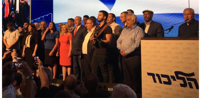כנס התמיכה בנתניהו/ צילום: לשכת ראש הממשלה