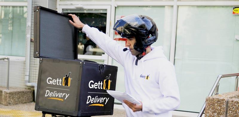 שירות קבלת חבילות מסניף הדואר תוך חצי שעה / דואר ישראל ו-Gett