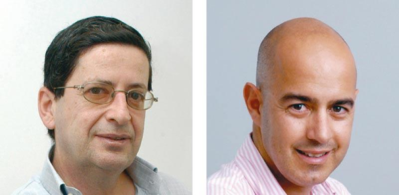 Mori Arkin, Uri Geiger photos: Tamar Matsafi, Eyal Izhar