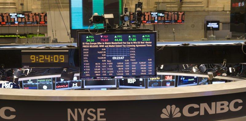 רצפת המסחר של הבורסה בניו-יורק / צילום: שאטרסטוק, א.ס.א.פ קריאייטיב
