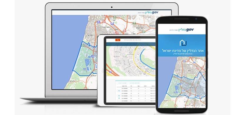 האתר הממשלתי החדש / צילום: מסך