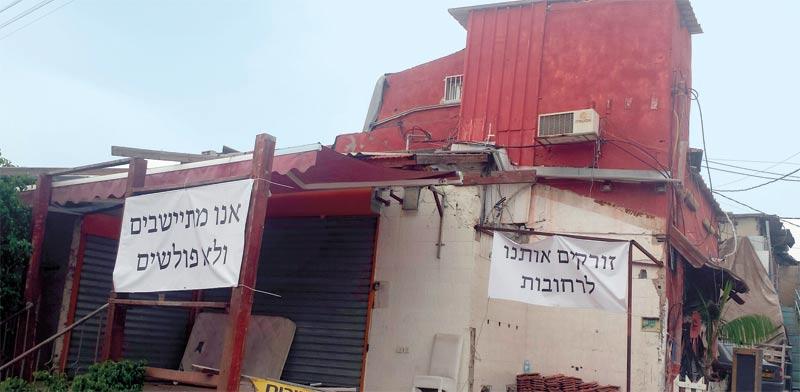 המוסך של יעקב גולן / צילום: גיא נרדי