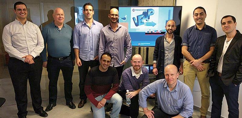 LEAP Haifa Photo: PR