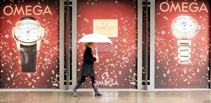 חנות של אומגה / צילום: רויטרס