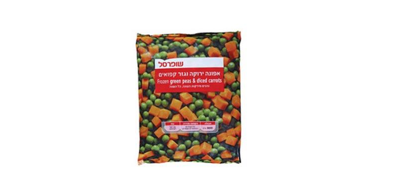 Shufersal frozen vegetables
