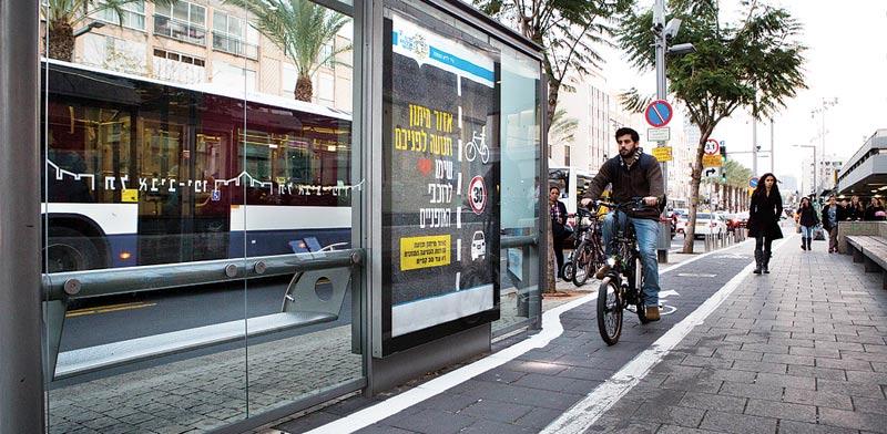 Tel Aviv bike path photo: Meirav Modan