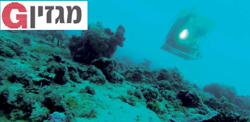 הים הנעלם / צילום: איתי כצמן - מספינת המחקר מדקס