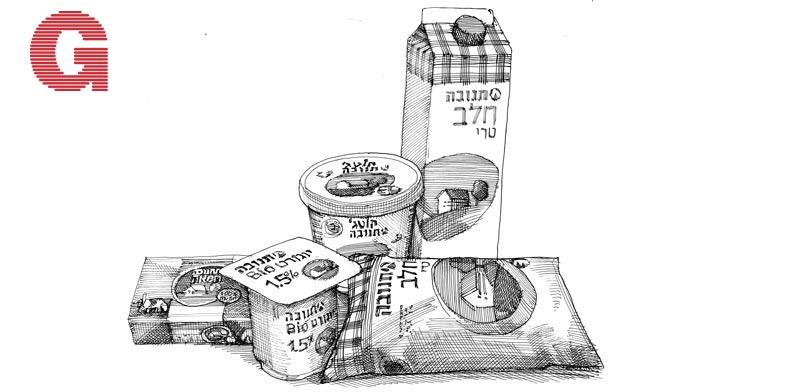 בשביל החלב / איור גיל ג'יבלי