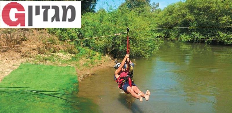 סוף החופש הגדול - זמן מצוין לרפטינג בנהר הירדן