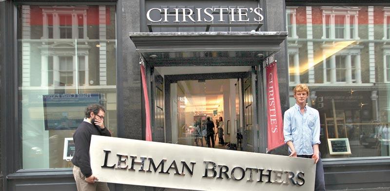 בית המכירות הפומביות כריסטיז / צילום: רויטרס - אנדרו ווינינג