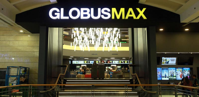 Globus Max Photo: Amir Meiri