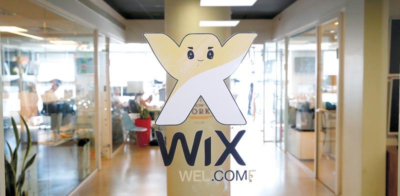 משרדי ?Wix / צילום: רויטרס