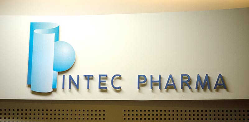 Intec Pharma Photo: Eyal Yitzhar