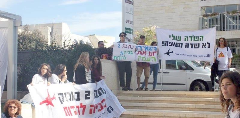הפגנה נגד הקמת השדה ברמת דוד / צילום: יעל ברניר