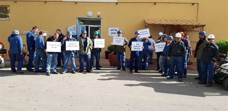 הפגנת עובדי חברת החשמל / צילום: ועד עובדי חברת החשמל