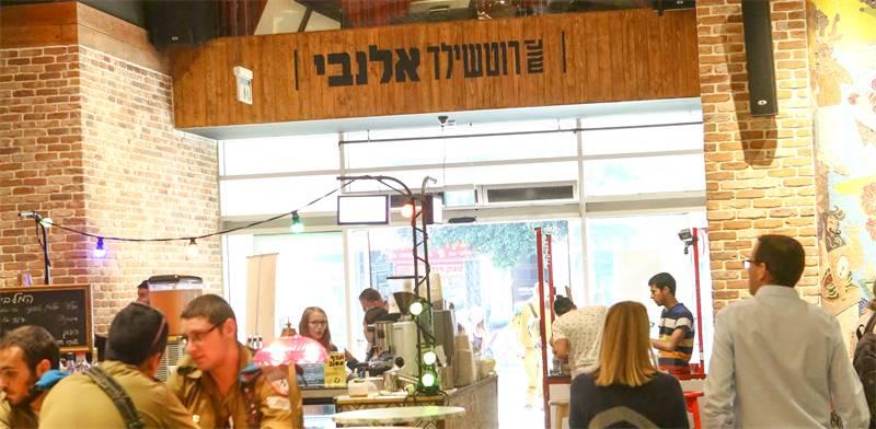 שוק אלנבי-רוטשילד / צילום: שלומי יוסף