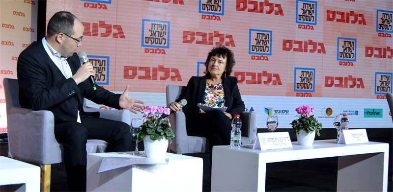 Karnit Flug Photo: Eyal Yitzhar