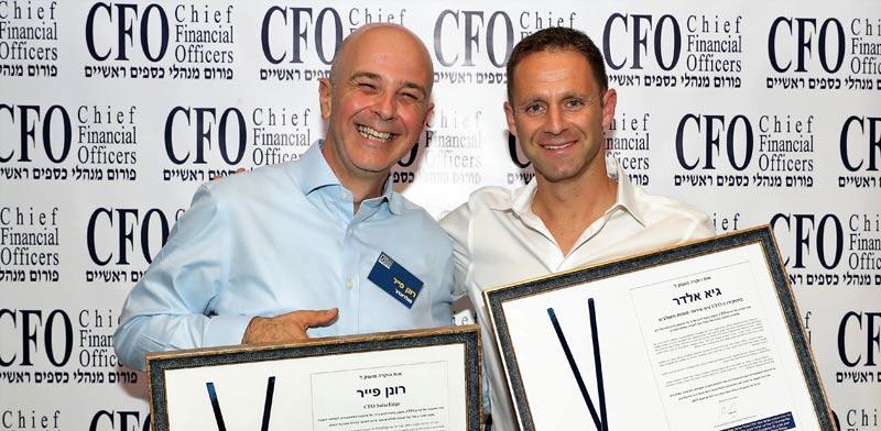 אותות פורום CFO הוענקו לגיא אלדר ולרונן פייר