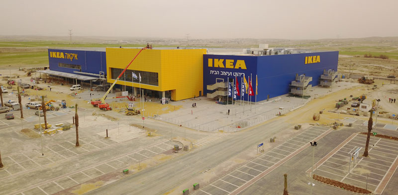 IKEA Beer Sheva Photo: Roy Lind