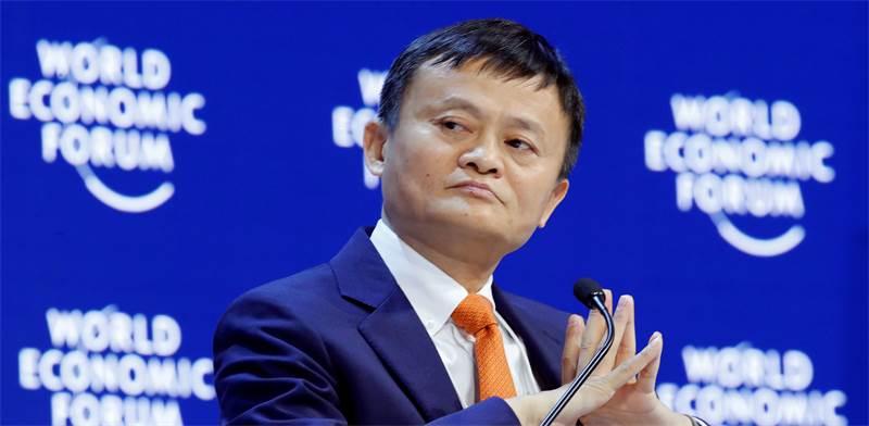 Jack Ma Photo: Reuters