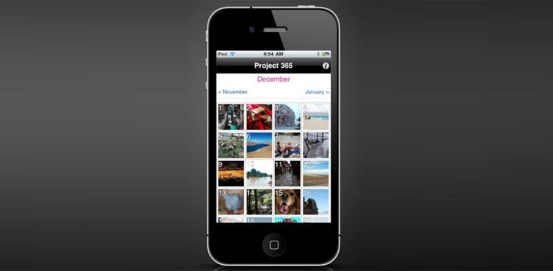 אפליקציה לייצור סרטון סוף שנה / צילום: יחצ