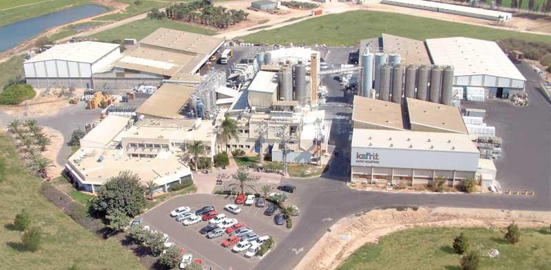 Kafrit Industries factory Kfar Aaza  photo: PR