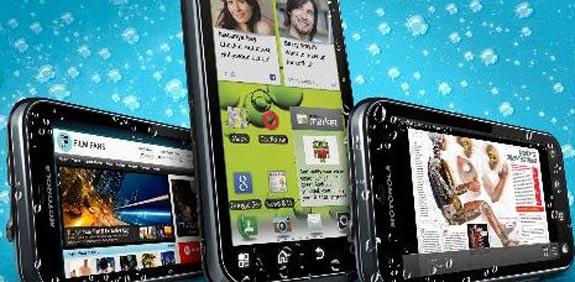 מוטורולה Defy Plus/ צילום מסך