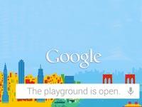 """אירוע הכרזה של גוגל / מתוך: צילום מסך יח""""צ"""