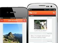 אפליקציית TU Me/ צילום מסך