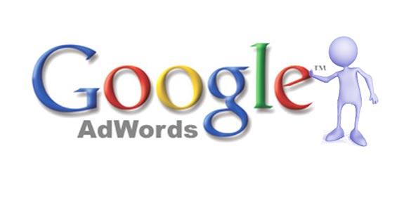גוגל אדוורדס של גוגל /  מתוך: צילום מסך