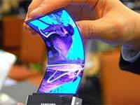 סמארטפון עם מסך גמיש מבית סמסונג \ מתוך: צילום מסך asiae.co.kr