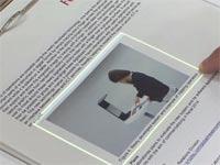 פוג'יטסו טכנולוגיה מסמך קשיח / צילום: מהוידאו