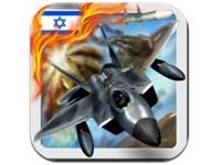 משחק התקיפה באיראן \ מתוך: צילום מסך אפסטור