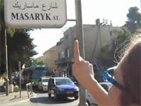 פיתוח ישראלי שעוזר לאנשים ראייה לקויה \ מתוך: צילום מסך nytimes.com