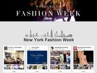 מדור שבוע האופנה בפינטרסט \ מתוך: צילום מסך Pinterest