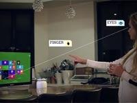 טכנולוגיית מחוות הידיים של PointGrab \ מתוך: צילום מסך יוטיוב