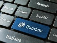 תרגום, שפות / מתוך: Shutterstock