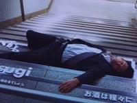 קמפיין נגד שתיה מוגזמת ביפן / מתוך: צילום מסך יוטיוב