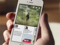 אפליקציית Paper \ מתוך: צילום מסך אפסטור